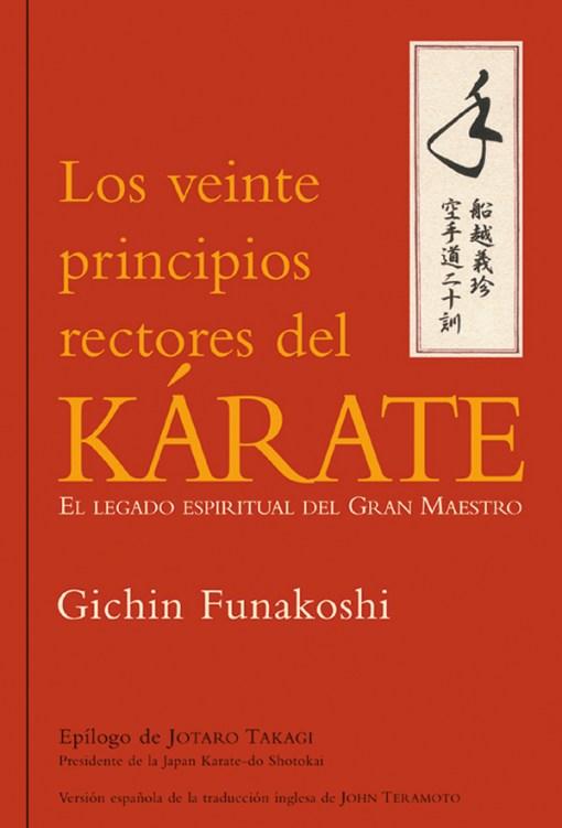 Los veinte principios rectores del karate