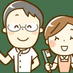 歯科医と衛生士