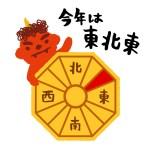 1300790 - 【重要】鑑定申し込み時のお願い(再)