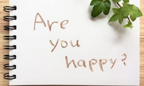 b6366a4b1816142fa64aadd0c0242293 m - 自分軸で生きると幸せになる②