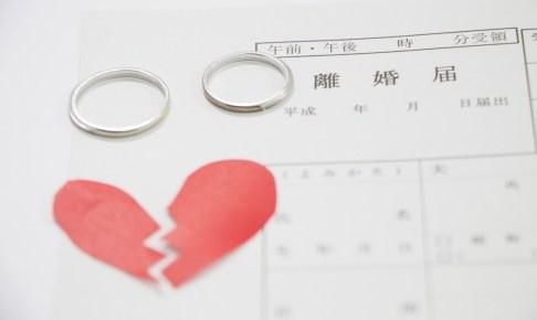 img 9429 - 離婚後の生活は?シングルマザーの不安。。。Zoom無料鑑定スタートします!