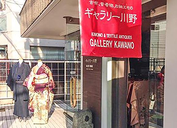 Tokyo Sub Life with AkiEbi Kinbaku Today 1
