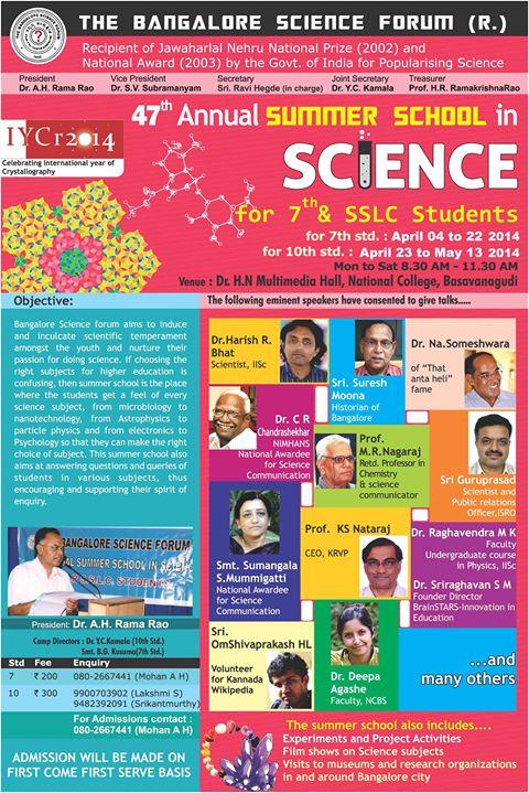 Bangalore_Science_Forum_2014