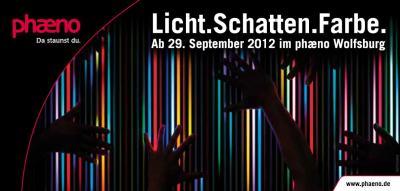 Phaeno – neue Ausstellung Licht.Schatten.Farbe. ab 29.09.2012