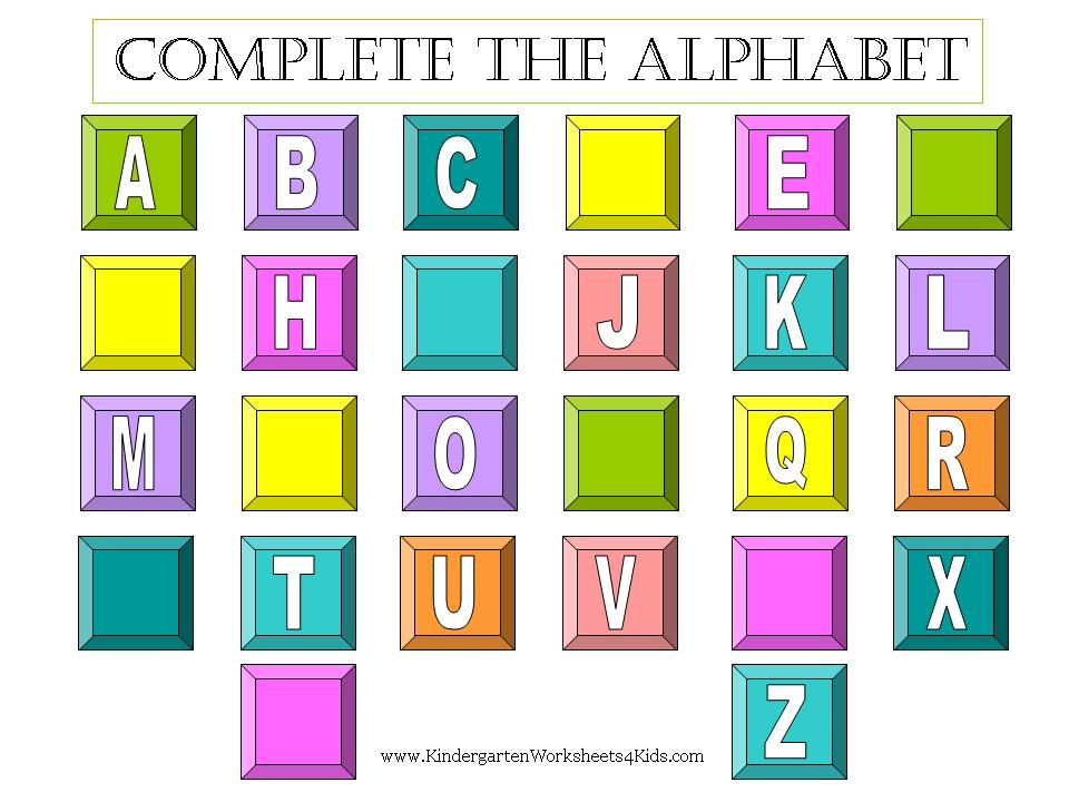 Complete The Alphabet Worksheets