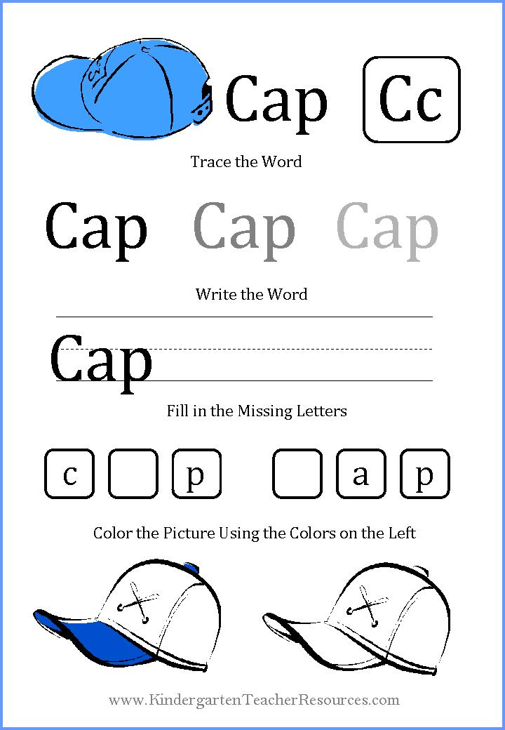 Worksheets With Short Vowels