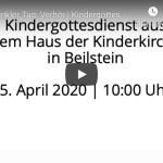 YouTube Standbild Film