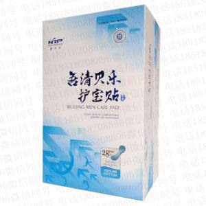 Wuqing Men Health Care Nouripad