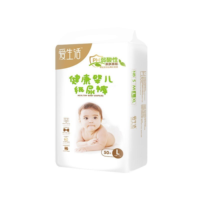 iLife Healthy Baby Diapers