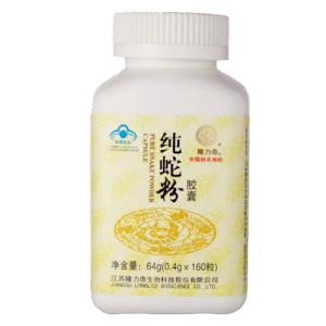 Longrich Libao (Male Fertility Supplement)