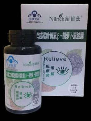 Nilrich Relieve Eye Supplement