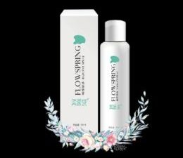 Flowspring Radiant Spray