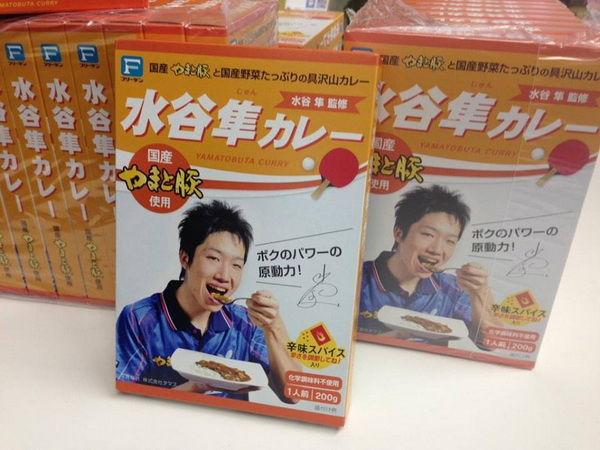 Jun_Mizutani_Curry_1