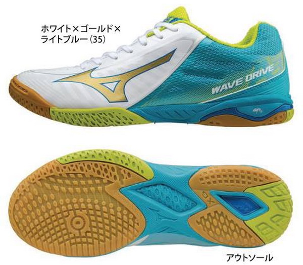 Mizuno_Wave_Drive_N