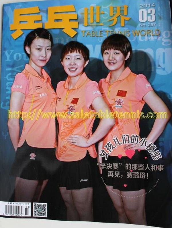 Table_Tennis_World.jpg