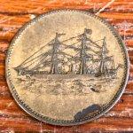Pay token from Robert Elder's Fairfield Shipyard.