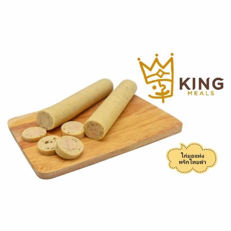 ไก่ยอพริกไทยดำ ไก่ยอแท่ง ไก่ยกพริกไทยดำขายส่ง kingmeals