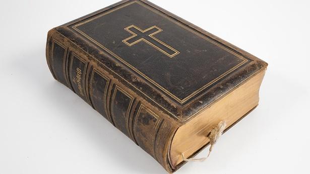 圣经是神所默示的吗