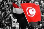 Egypt - Tunisia