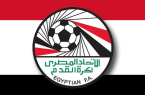 Egyptian National Team - EFA - Cup
