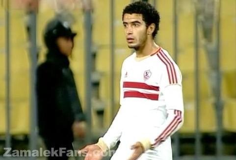 Omar Gaber Zamalek