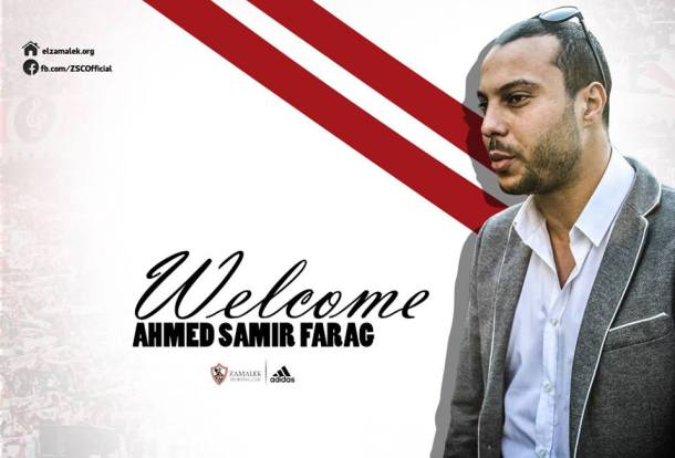 Ahmed Samir Farag joins Zamalek