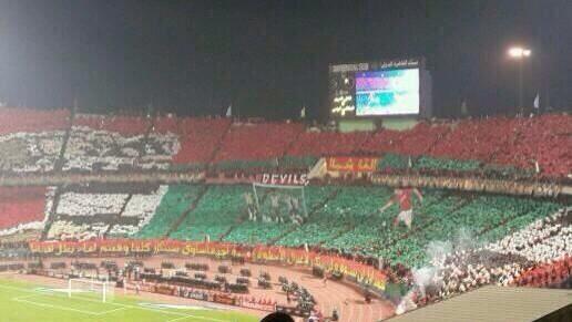 Ultras Tifo