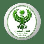 Al-Masry Ball