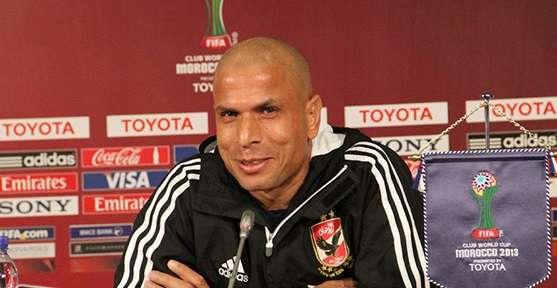 Wael Gomaa - Ebimobowei