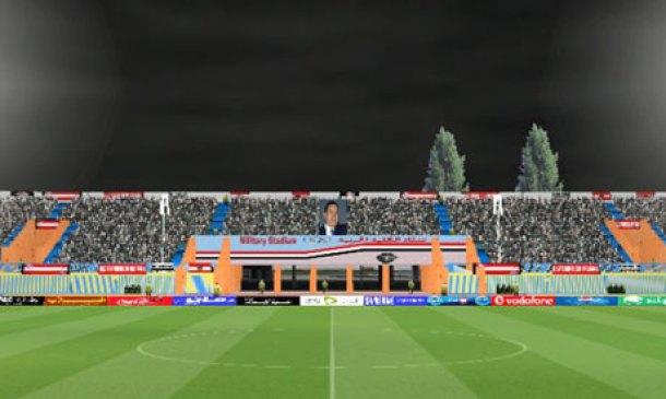 Cairo Military Stadium