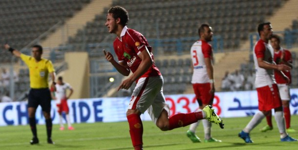Photo: Al Ahly official website