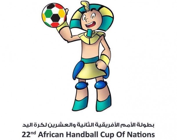 African Handball Cup of Nations Egypt