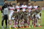 Photo: Zamalek official Facebook