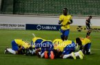 Photo: Ismaily official website