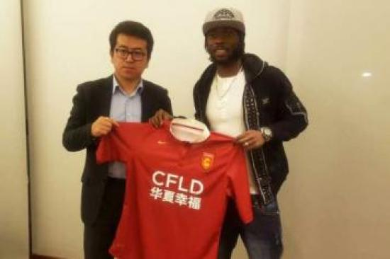 Gervinho China