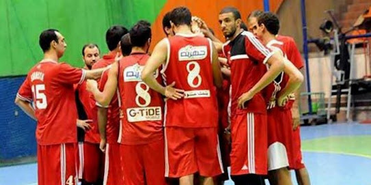 Ahly basketball