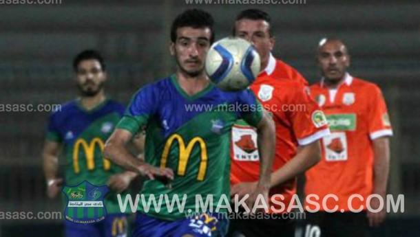 Makasa SC Dunga Al Ahly