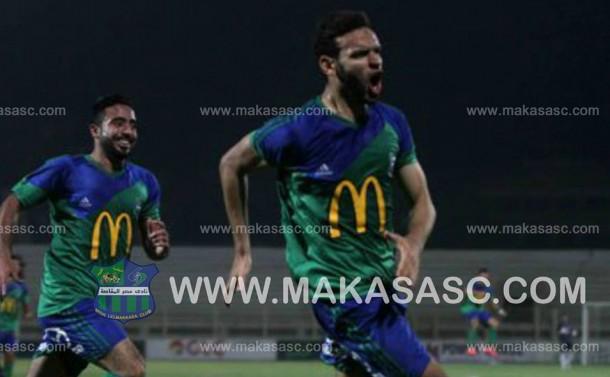 Misr El-Maqassa Mido Gaber Al Ahly Zamalek
