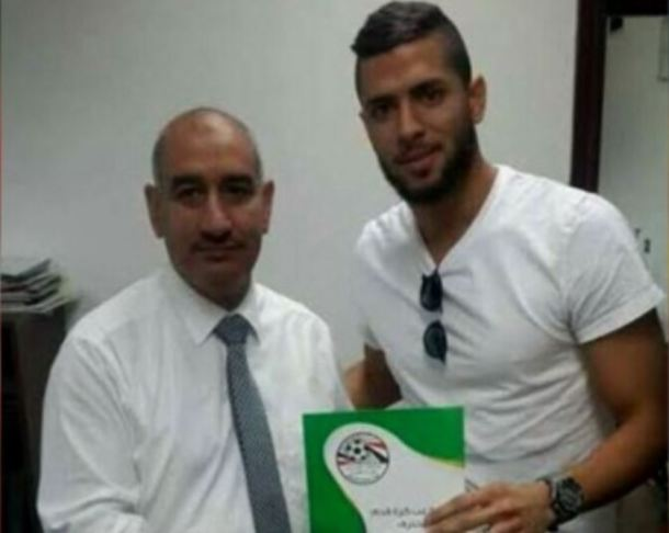 Tarek ENPPI