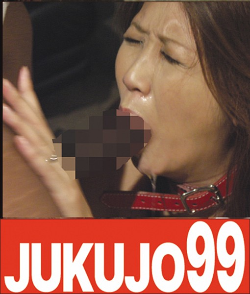 A Slender Mature Woman Who Got Fucked To Oblivion With Big Black Dick Nanako Yoshioka She Couldn't Handle All That Deep Throat Dick Sucking