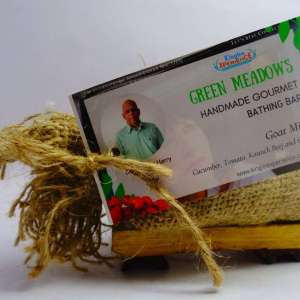 Green Meadows – Tomato, Cucumber, Gokhru and Kauch Beej Bathing Bar.