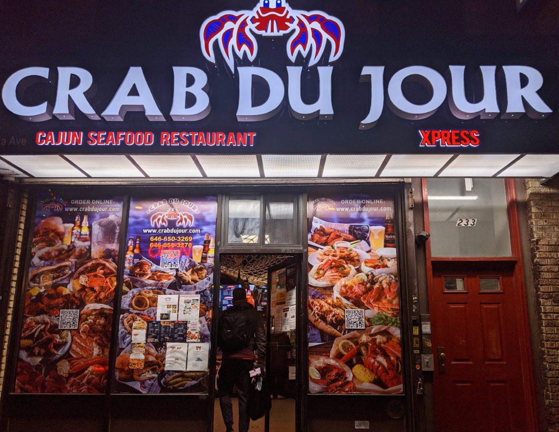Crab Du Jour location at 233 Utica Avenue in Crown Heights. Photo Ariama C. Long.