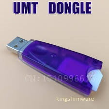 UMT Support | UMT Dongle Support Setup|Ultimate Multi Tool Download|UMT Support Setup|UMT Card Driver| UMT Dongle Driver