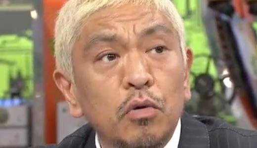 松本人志が探偵ナイトスクープに!高視聴率で次期局長か?