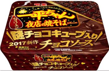 一平ちゃんチョコ味の発売日や販売店舗は?評判やカロリーを調査!