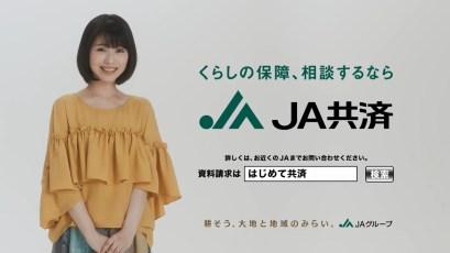 JA共済のCM2018の女優は誰?浜辺美波の髪型や衣装もチェック!