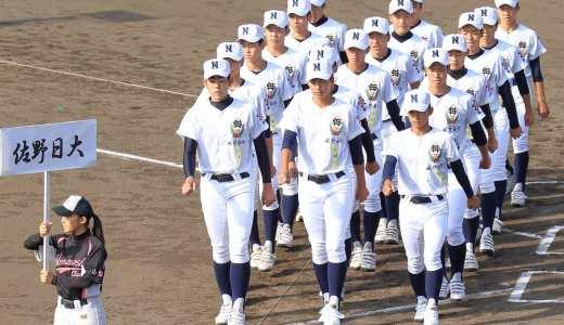 佐野日大高校野球部の寮やグランドについて!部員数や練習も調査!