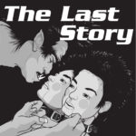 The Last Story Kinney Brothers Publishing