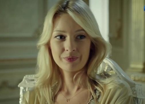 Там, где ты (2014) - актеры и роли - Евгения Лоза ...