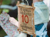 Пятый театральный фестиваль «Толстой» объявил новые даты проведения